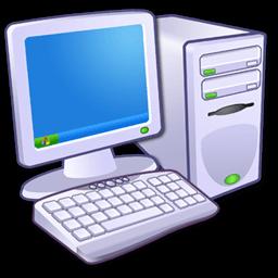 consulta do pis pelo computador